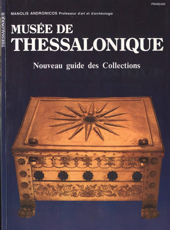 Musèe de Thessalonique - Nouveau guide des collections