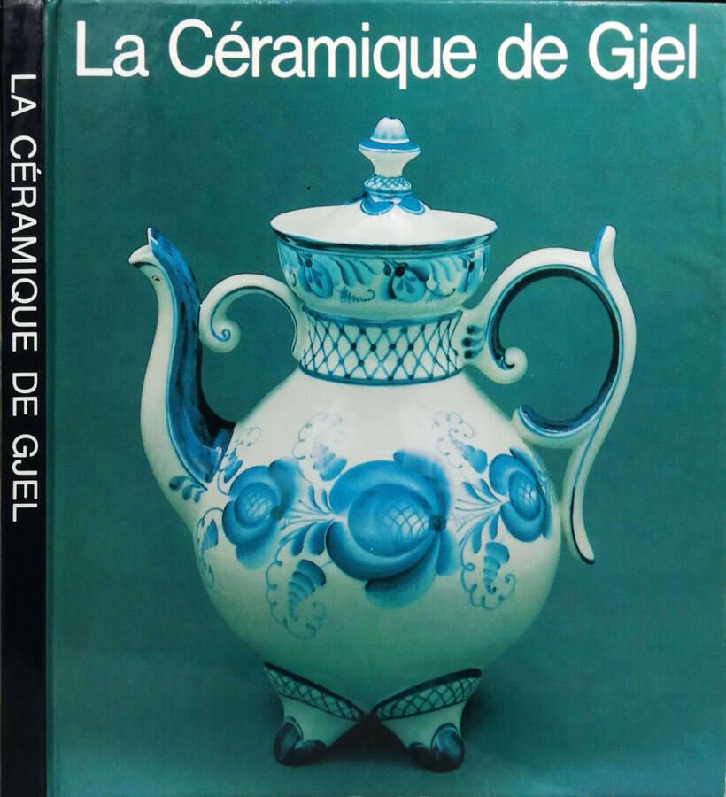La céramique de Gjel