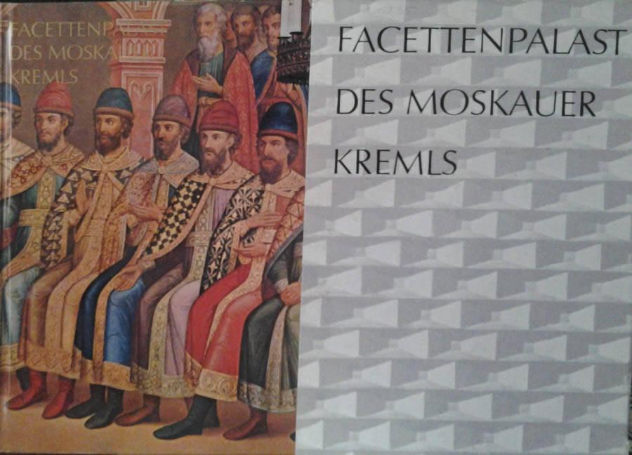 Facettenpalast des moskauer Kremls