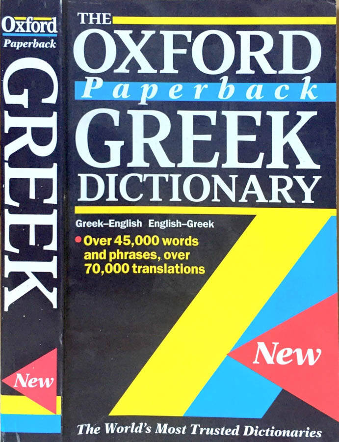 The Oxford Paperback Greek Dictionary